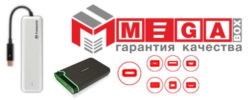 USB-Type-C-transcend-500x201 Как выбрать внешний жесткий диск