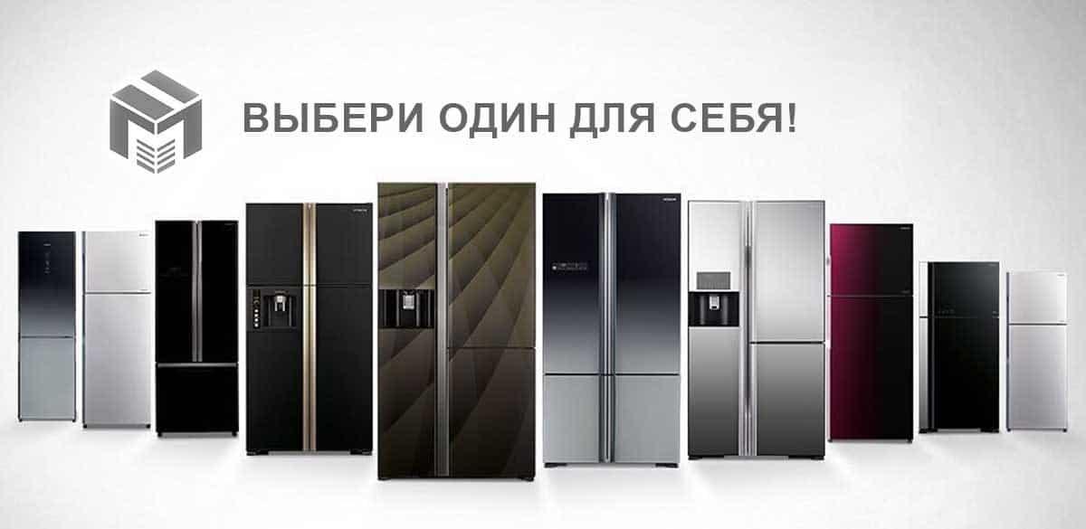meet-the-one-for-you-1200x585 Мегабокс с наполнением для ухода за холодильником