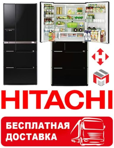 доставка_free-385x500 Через сколько можно включать новый холодильник