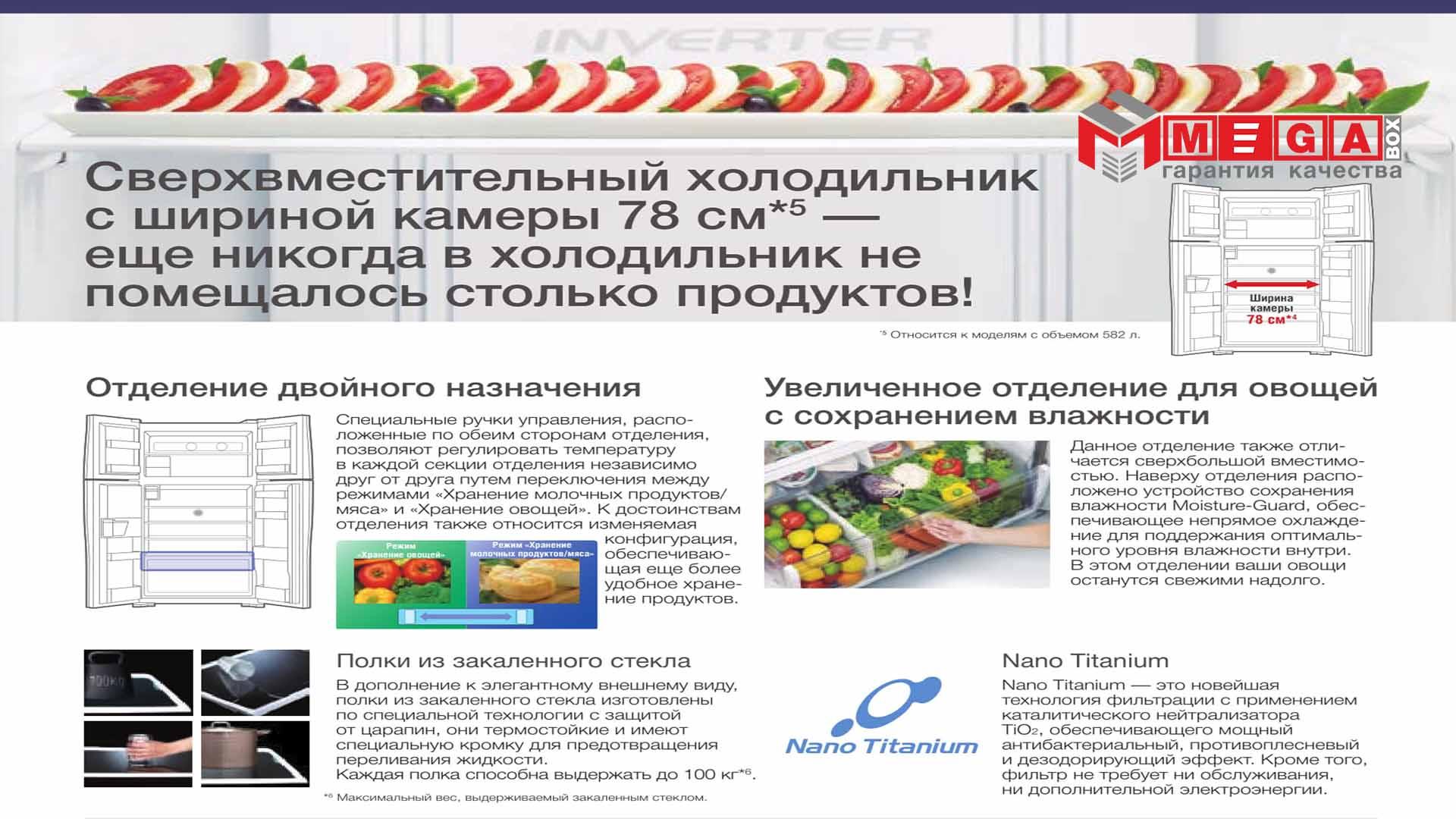 W660_720_rcatalog-4 Холодильник Hitachi R-W660PUC7GBE