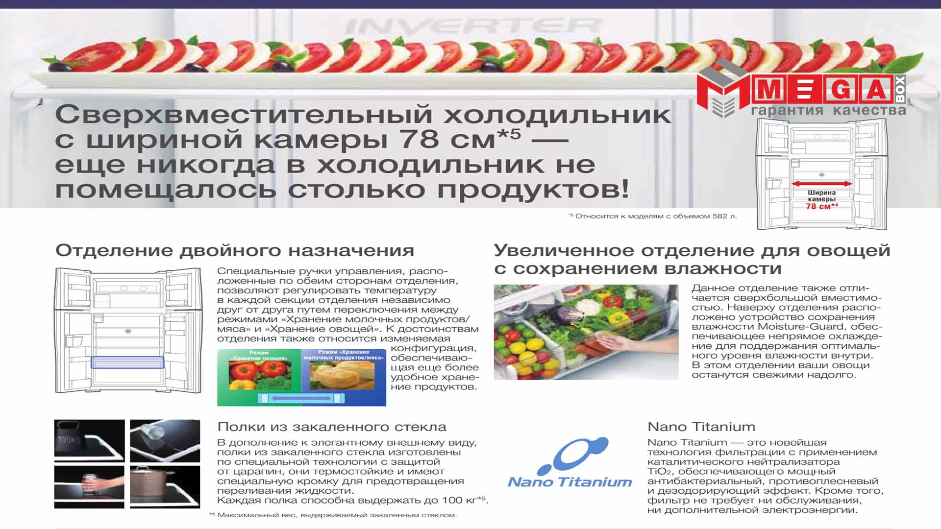 W660_720_rcatalog-4 Холодильник Hitachi R-W660PUC3INX