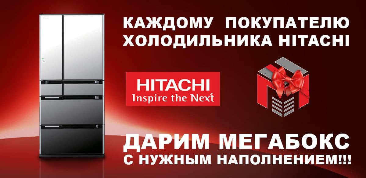 Podarok_kajdomu-1200x585 Мегабокс с наполнением для ухода за холодильником