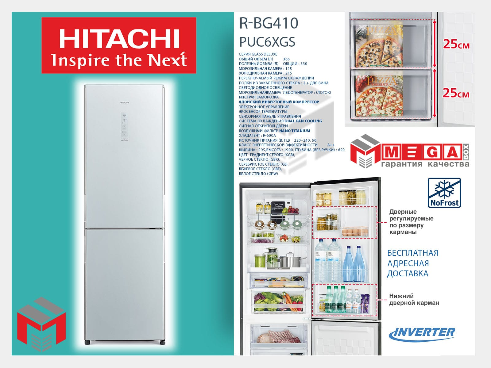 BG410XGS-min Холодильник Hitachi R-BG410PUC6XGBK