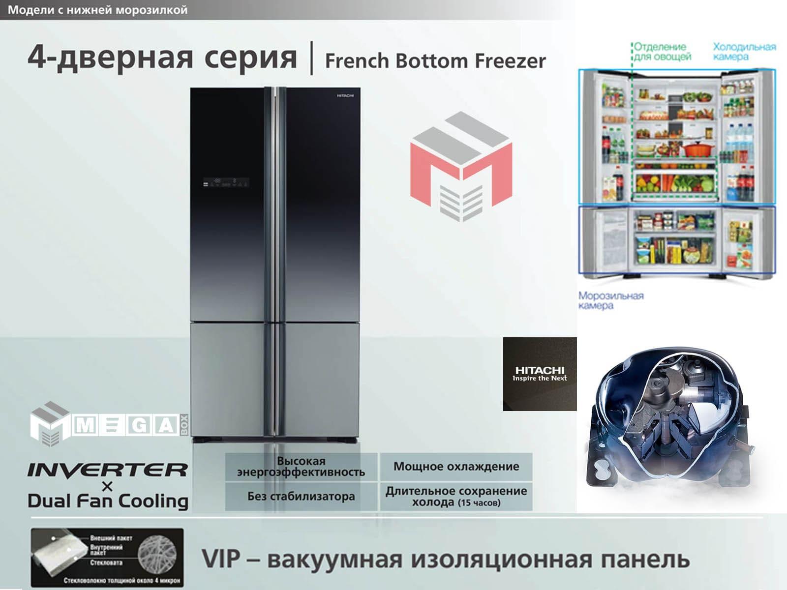 hitachi-r-wb800puc5gbk-min Холодильник Hitachi R-WB710PUC9GBK