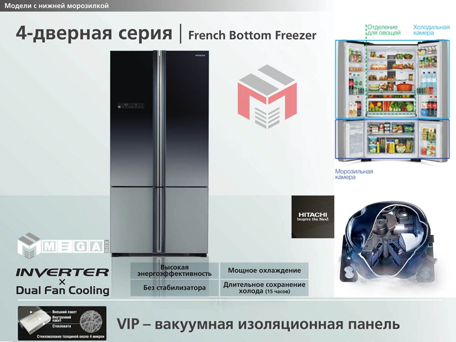 hitachi-r-wb800puc5gbk-min Холодильник Hitachi R-WB710PUC9GBW