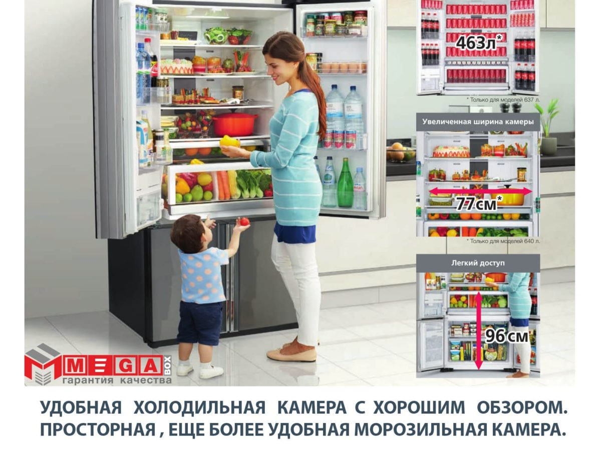 hitachi-r-wb800puc5gbk_2-min-1200x900 Сравнение холодильников Hitachi R-WB640VUC0GBK и R-WB800PUC5GBK