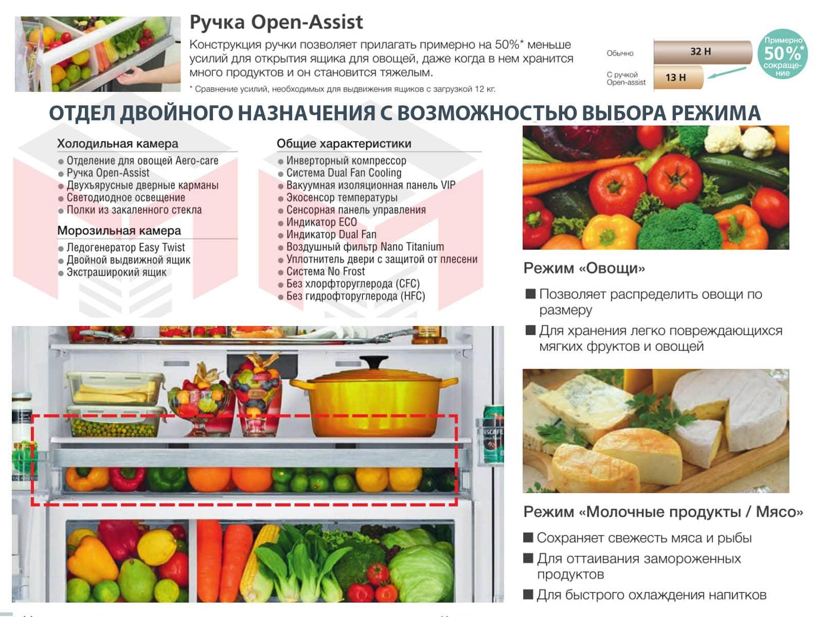 hitachi-r-wb800puc5ggropen-min Холодильник Hitachi R-WB550PUC2GS