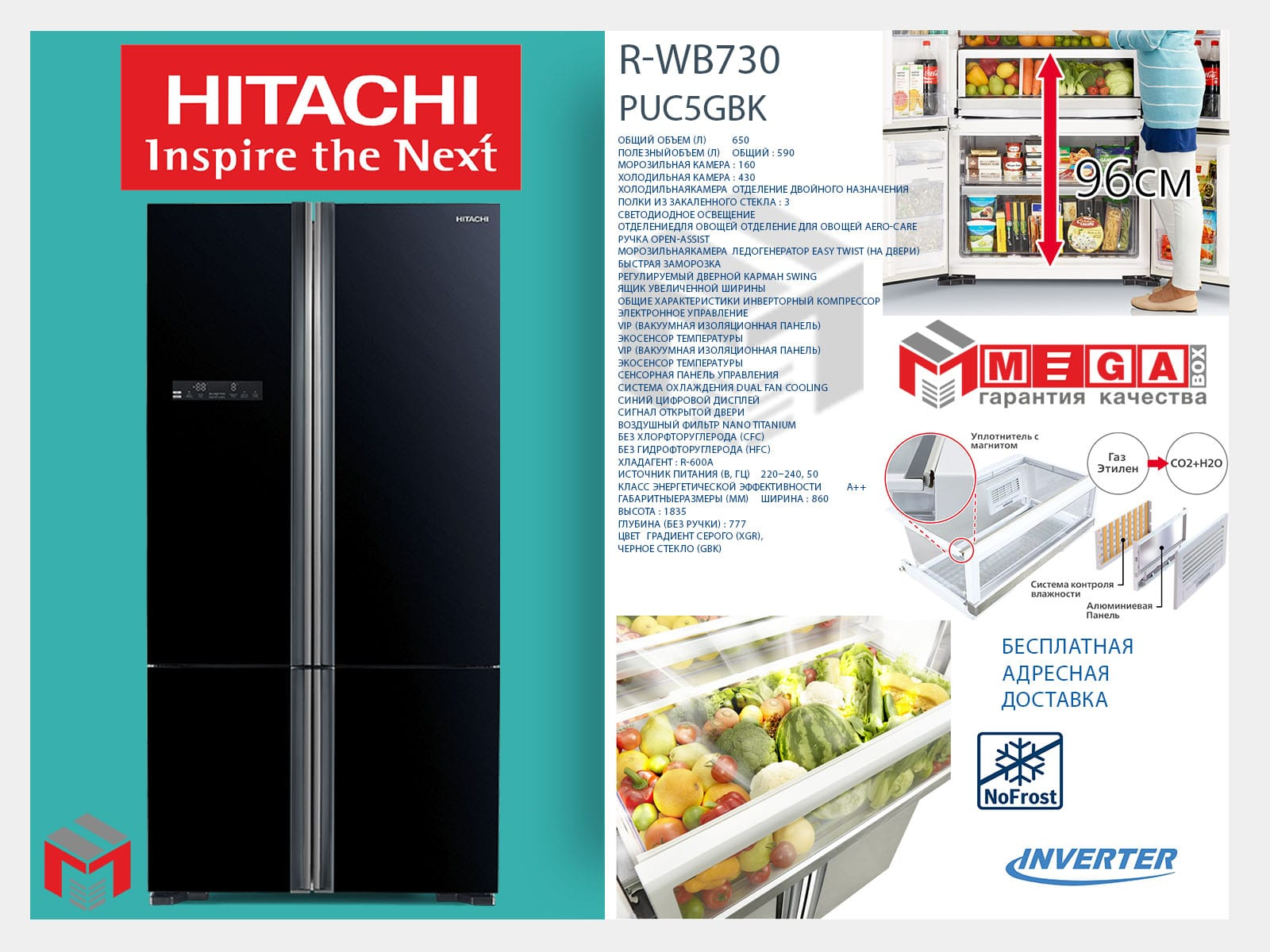 r-WB730PUC5GBK-min Холодильник Hitachi R-WB730PUC5GBK