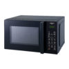 Микроволновая печь Hitachi HMR-D2311 9322