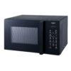 Микроволновая печь Hitachi HMR-D2011 9323