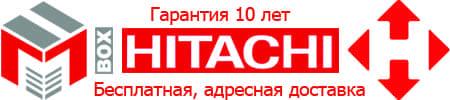 besplatnaya_dostavka_Hitachi Куда деть старый холодильник