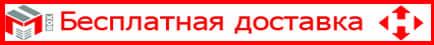 besplatnaya_dostavka_Hitachi2 Холодильник Hitachi R-V400PUC8BSL