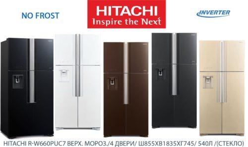 Hitachi_r-W660_vse_cveta-500x298 Холодильник Hitachi покупать или не покупать