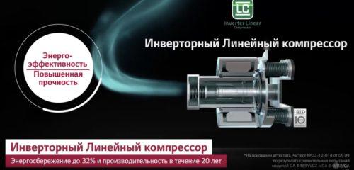 _Хитачи_официальный_магазин_в-Украине-2019-12-19-в-19.47.48-500x240 Линейный или инверторный компрессор холодильника?