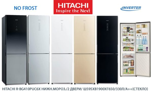 Холодильник Hitachi R BG410 PUC6X