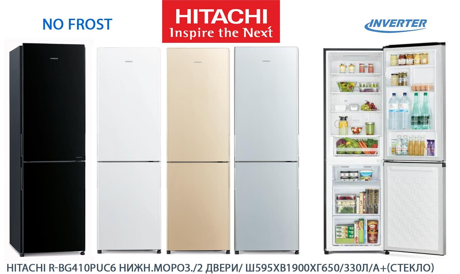 Hitachi_r-BG410_vse_cveta0 Топ бюджетных холодильников