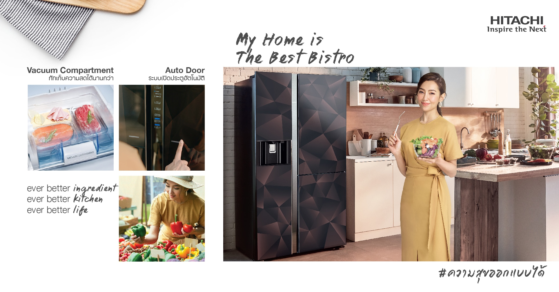 category_th4_pcHITACHI-R-M600VAG9THX_New Холодильник Hitachi R-M600VAG9THX