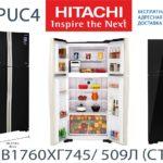 Какие есть дополнительные функции у холодильника Hitachi