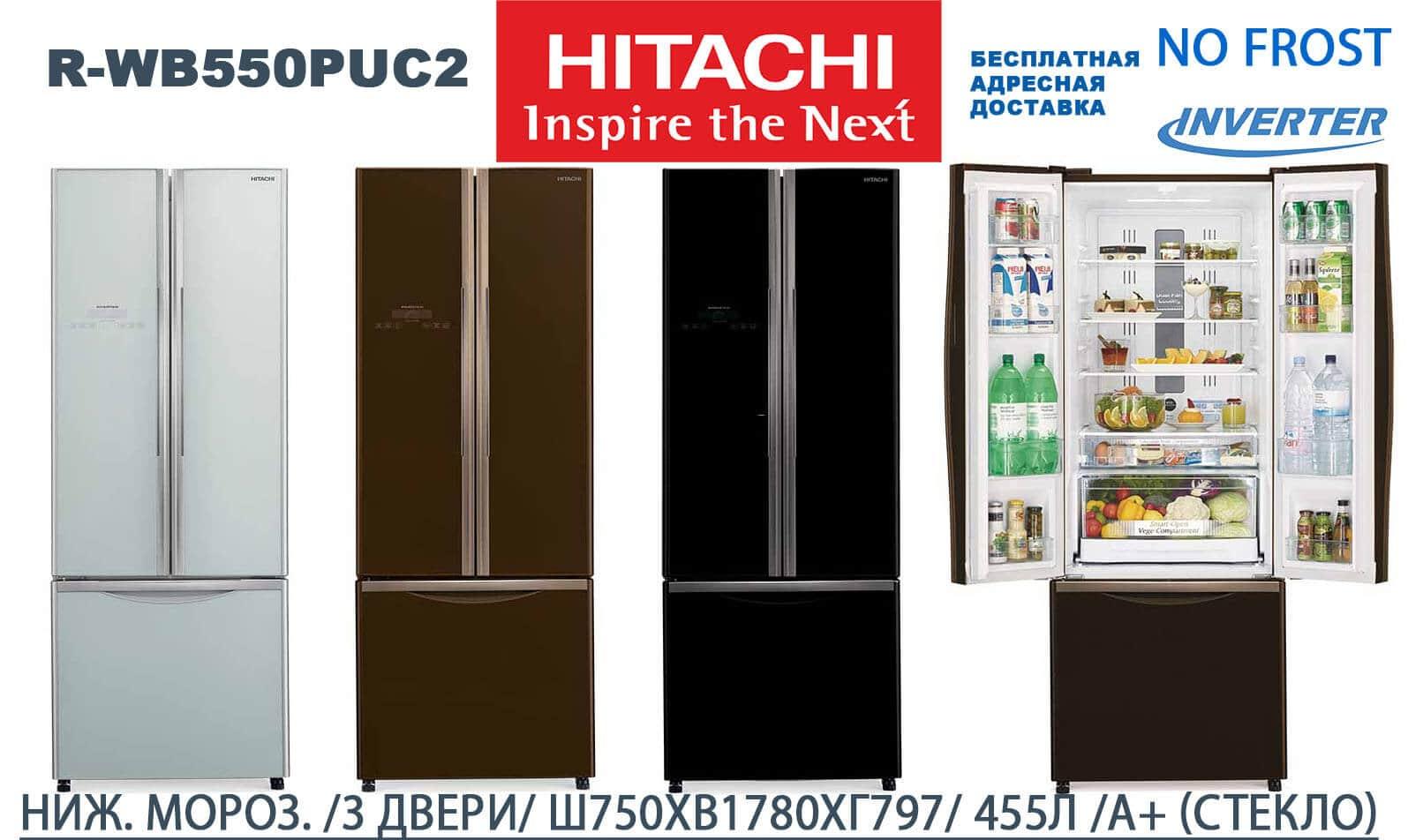 Японские холодильники на европейском рынке