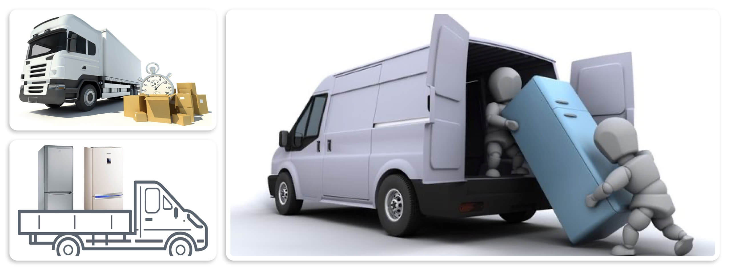dostavka_hitachi_free_speed2 Транспортировка холодильника