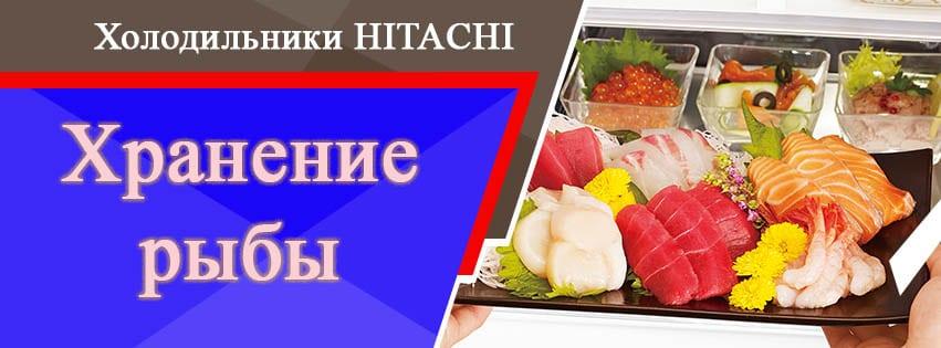 hranenie_riba Как правильно хранить свежую рыбу