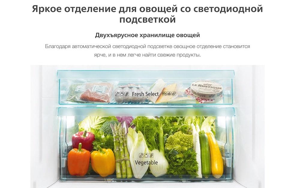 0hitachi_r-wb710puc9_opt Холодильник Hitachi R-WB710PUC9GBW
