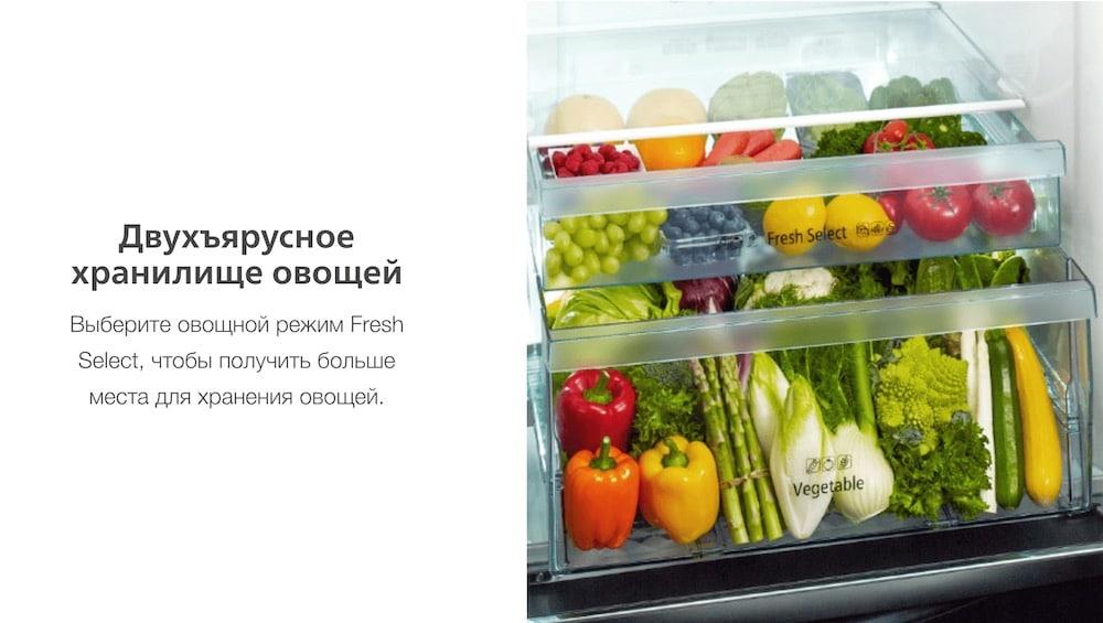 1hitachi_r-wb710puc9_opt Холодильник Hitachi R-WB710PUC9GBK